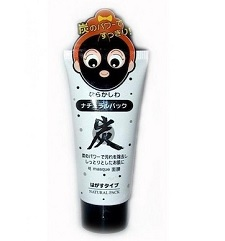 Daiso Japan Charcoal Peel Off Mask