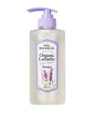 Moist Diane Botanical Organic Lavender Shampoo