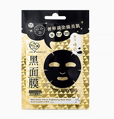 My Scheming Gold Caviar Extract Brightening Black Mask