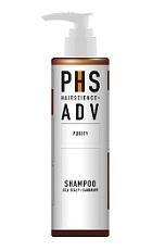 PHS ADV Purify Shampoo