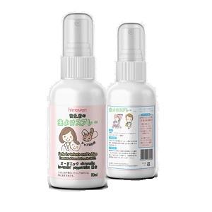 Himawari Mosquito Repellent