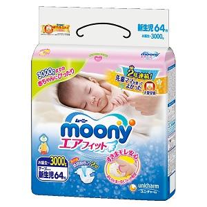 MamyPoko Moony Tape Diapers
