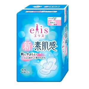 elis Sanitary Pad With Wings