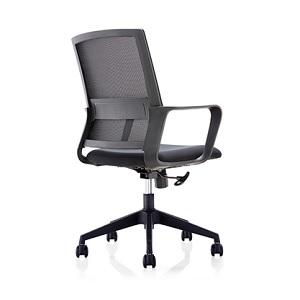 Black Mesh Office Chair OC-191B
